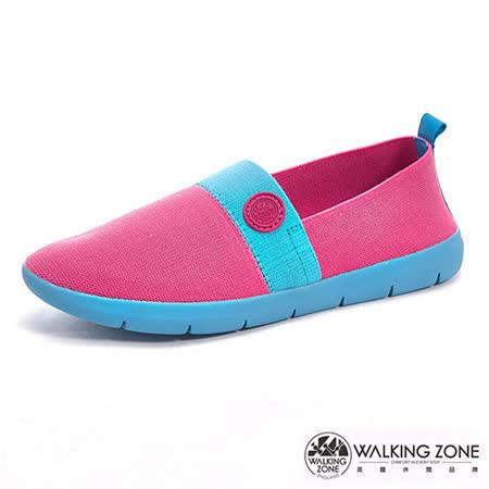 【WALKING ZONE】(女)COLOR RUN-3D超彈力休閒女鞋-桃