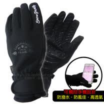 【SNOW TRAVEL】暢銷款 WindStopper 防風透氣彈性保暖手套(iphone手機觸控+矽膠止滑)_神秘黑 AR-71