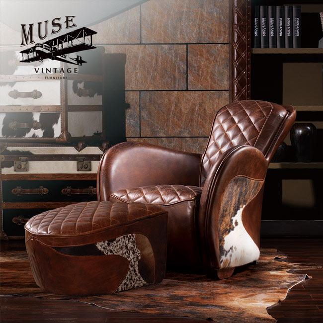 MUSE-Vivialdi維瓦爾第復古(乳牛毛皮)牛皮沙發+腳凳套組