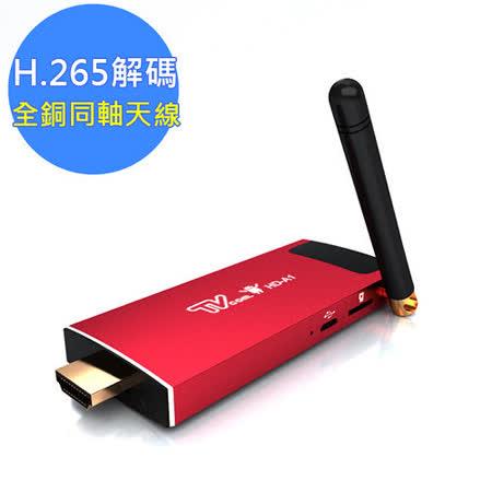喬帝Lantic彩虹奇機 四核心2K 4.4.2 智慧電視棒(HD-A1)