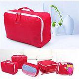 旅遊首選、行李箱用品 收納五件組衣物收納包/手拎衣物收納包/收納組 -三色可選