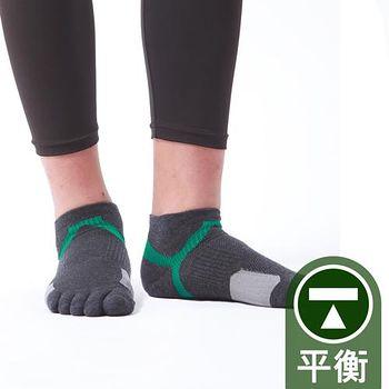 蒂巴蕾Deparee 勁能十足無極限 蹠骨防護平衡型 五趾運動襪 男