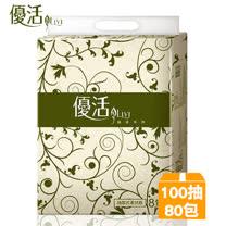 優活 抽取式<BR>家用紙100抽(8包x10串)