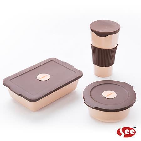 【S.E.E.】Breere會呼吸的保鮮盒蒙布朗禮盒