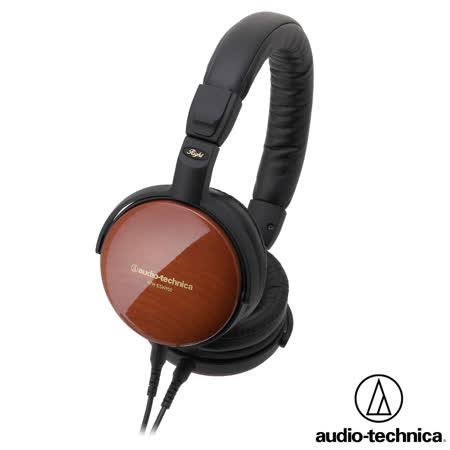 鐵三角 ATH-ESW950 便攜型耳罩式耳機