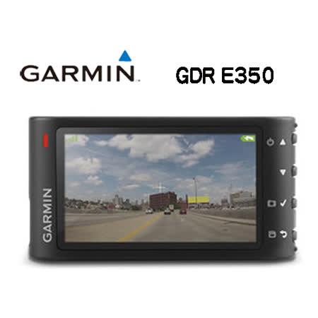 Garmin GDR E350 高畫質 1080P+ GP聯詠 行車紀錄器S 行車紀錄器(內附16G卡+吸盤式雙面立架貼)