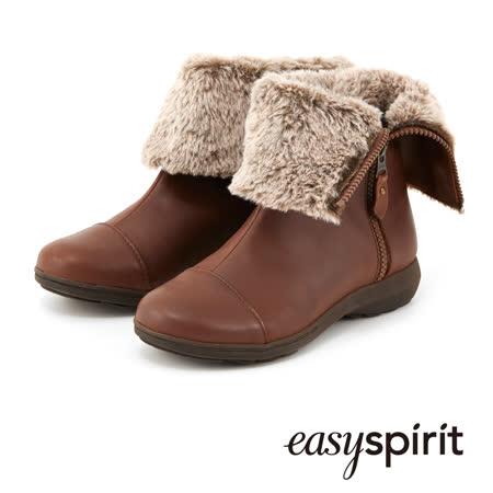 【好物推薦】gohappy線上購物Easy Spirit 毛海反折側拉鍊麂皮短靴 -皮革咖評價桃園 愛 買 餐廳