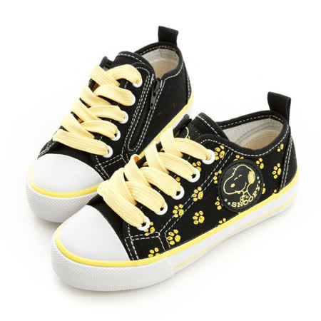Snoopy 史努比 輕量舒適柔軟彈性鞋墊帆布鞋 513169-黑