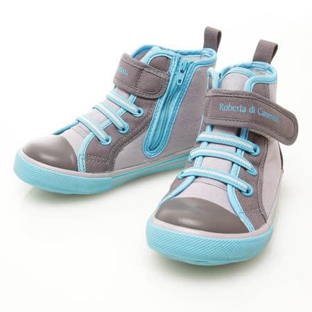 Roberta諾貝達 百搭徽章款舒適柔軟鞋墊高筒帆布鞋 613772-灰