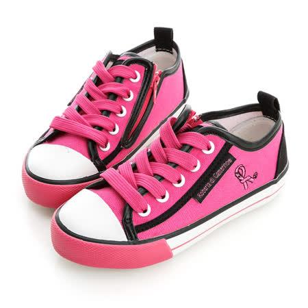 Roberta諾貝達 百搭款舒適柔軟彈性鞋墊休閒帆布鞋 614808-桃