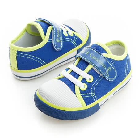 Roberta諾貝達 輕量舒適柔軟彈性鞋墊休閒帆布鞋 614901-寶藍