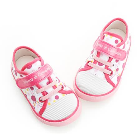 Roberta諾貝達 輕量舒適柔軟彈性鞋墊休閒帆布鞋 614902-粉