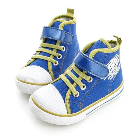 Roberta諾貝達 舒適柔軟彈性鞋墊中筒休閒帆布鞋 614911-寶藍