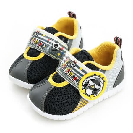 Bad Badtz-maru酷企鵝 個性足球系列超輕量透氣防臭休閒鞋 714755-黑