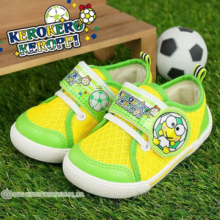 Kero Kero Keroppi大眼蛙 元氣足球系列輕量透氣防臭休閒鞋 714756-黃