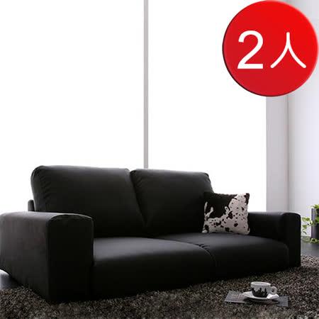 【網購】gohappy快樂購JP Kagu 日系2人座/雙人座皮質落地沙發(二色)哪裡買阪 及 百貨