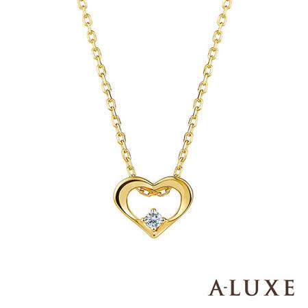 A-LUXE 亞立詩鑽石 18K黃金 0.04克拉  唯愛心形鑽石項鍊