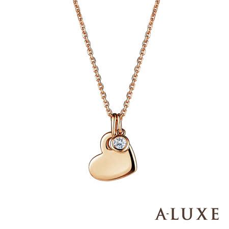 A-LUXE 亞立詩鑽石 18K玫瑰金 0.05克拉 唯愛心形鑽石項鍊