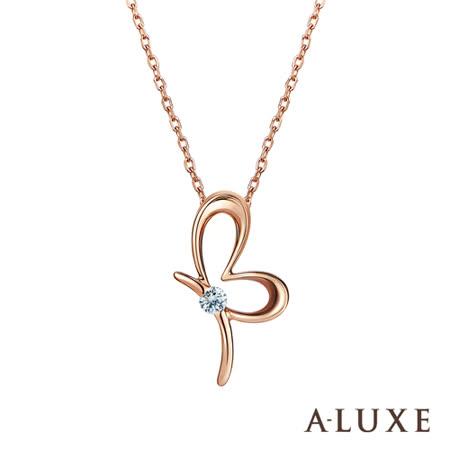 A-LUXE 亞立詩鑽石 18K玫瑰金 0.06克拉 蝶戀鑽石項鍊
