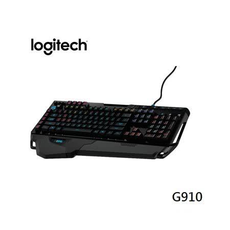 羅技 - G910 機械式遊戲鍵盤