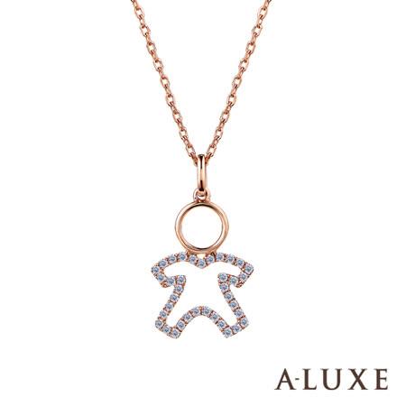 A-LUXE 亞立詩鑽石 18K玫瑰金鑽石項鍊 Angel Baby-Boy