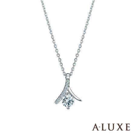 A-LUXE 亞立詩鑽石 18K金 0.20克拉 擁愛系列鑽石項鍊
