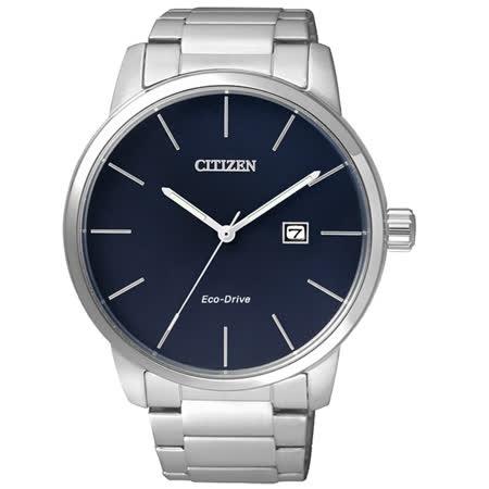 CITIZEN Eco-Drive   精實風範簡約時尚腕錶-銀框藍