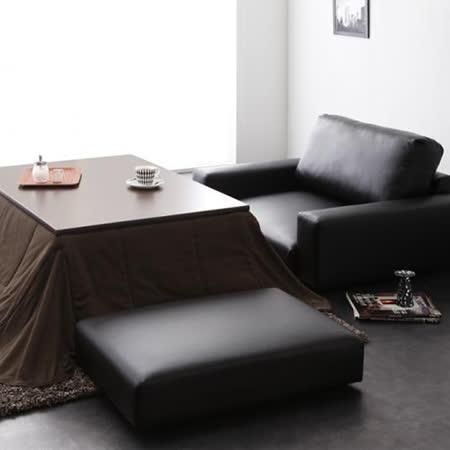 【好物分享】gohappy 購物網JP Kagu 日系皮質落地沙發椅凳(二色)效果happy 3