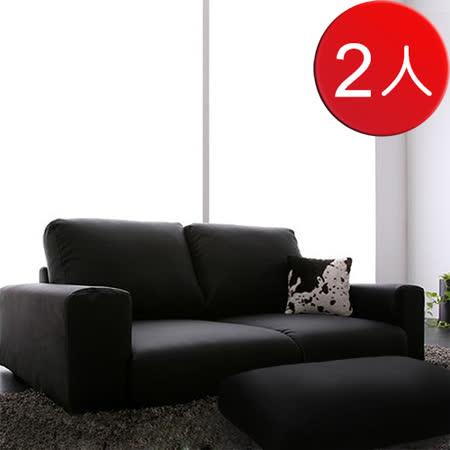 【開箱心得分享】gohappy線上購物JP Kagu 日系2人座/雙人座皮質落地沙發附椅凳(二色)好嗎中 和 愛 買