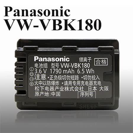 Panasonic DMW-BCJ13/BCJ13E 認證版 高容量防爆相機電池 LX5, Lumix LX7 / DMC-LX7 / LX7
