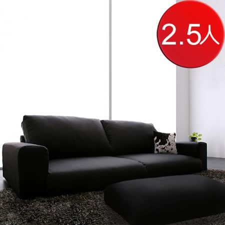 【網購】gohappy線上購物JP Kagu 日系2.5人座皮質落地沙發附椅凳(二色)評價怎樣遠東 百貨 台中 店