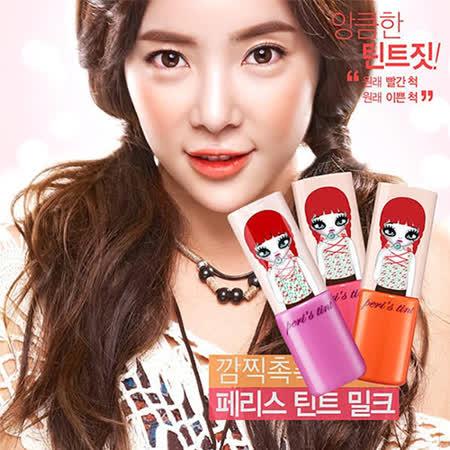 韓國 Peripera 牛奶粉嫩唇蜜8ml