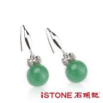 【石頭記】新魅力水晶耳環(三入組)