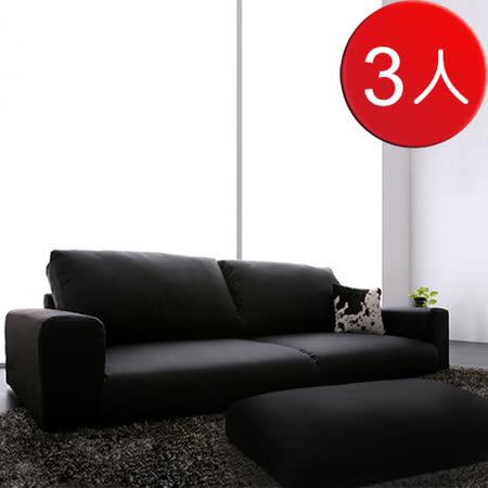 【勸敗】gohappy 線上快樂購JP Kagu 日系3人座/三人座皮質落地沙發附椅凳(二色)評價好嗎遠東 百貨 電影