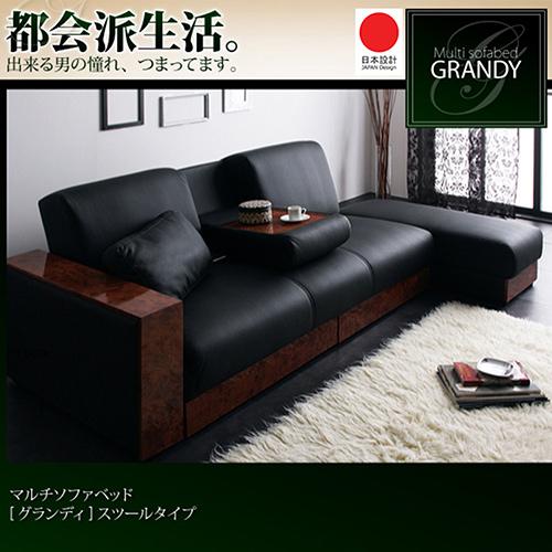 JP Kagu 日系2人座雙人座三段式可收納皮質沙發床附椅凳