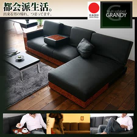 JP Kagu 日系2人座/雙人座三段式可收納皮質沙發床附躺椅