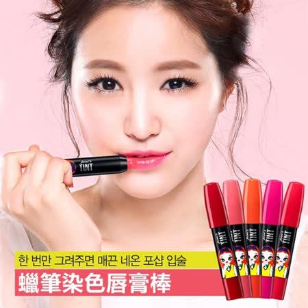 韓國 Peripera 蠟筆染色唇膏棒 2.4g