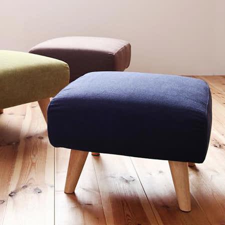 【真心勸敗】gohappy快樂購JP Kagu 日系可拆洗摩登造型布質矮沙發椅凳(三色)評價桃園 百貨 公司