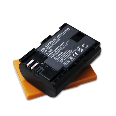 Panasonic DMW-BCE10E 智慧型方塊充 快速充電器 CGA-S005,S008,DMW-BCC12,BCJ13,BCG10,BCF10