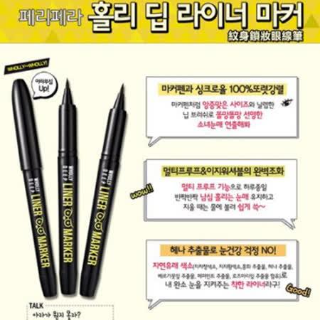 韓國 Peripera WHOLLY DEEP 紋身鎖妝眼線筆 1g