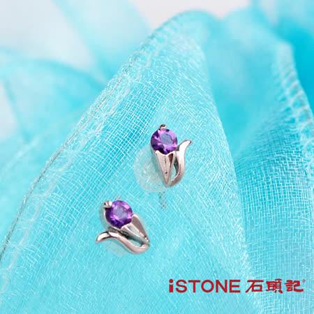 【石頭記】遇見幸福水晶耳環(三入組)