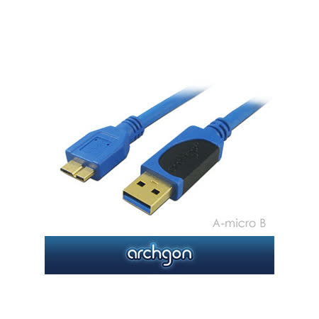 archgon亞齊慷 USB 3.0 A–micro B 1.5M超速傳輸USB傳輸線