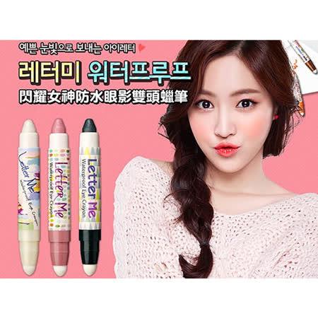 韓國 Peripera 閃耀女神防水眼影雙頭蠟筆 3g