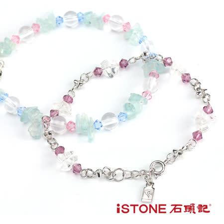【石頭記】石頭記 海藍寶魅力手鍊(二入組)