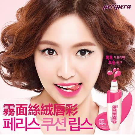 韓國 Peripera 霧面絲絨唇彩 8ml