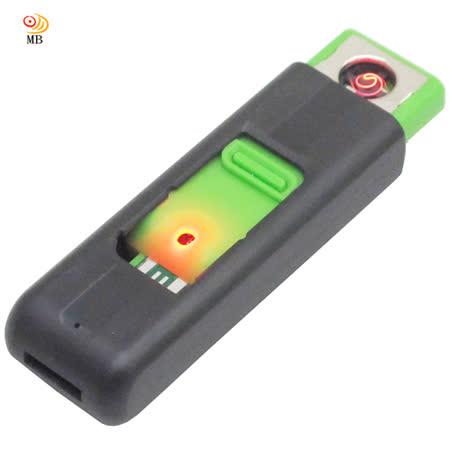 月陽環保USB智能充電防風打火機超值2入(BS-801)