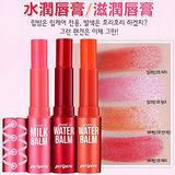 韓國 Peripera Water Balm水潤唇膏/Milk Balm滋潤唇膏 3.6g