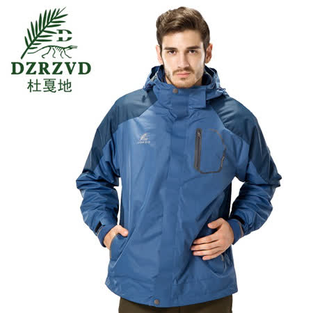 DZRZVD杜戛地13077男款兩件式外套(牛仔藍)