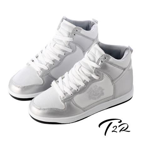 【韓國T2R】皇家徽章高筒網布內增高休閒鞋↑8cm 銀白(5600-0186)