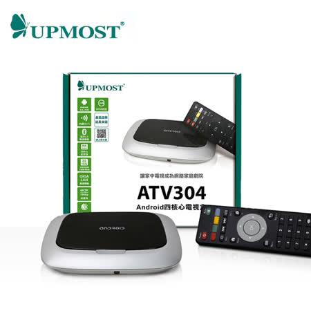 登昌恆 Upmost ATV304 Android四核心電視盒